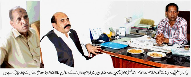 Asmat Anwar Mahsood
