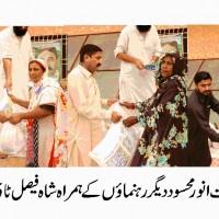 Asmat Anwer Mehsood News