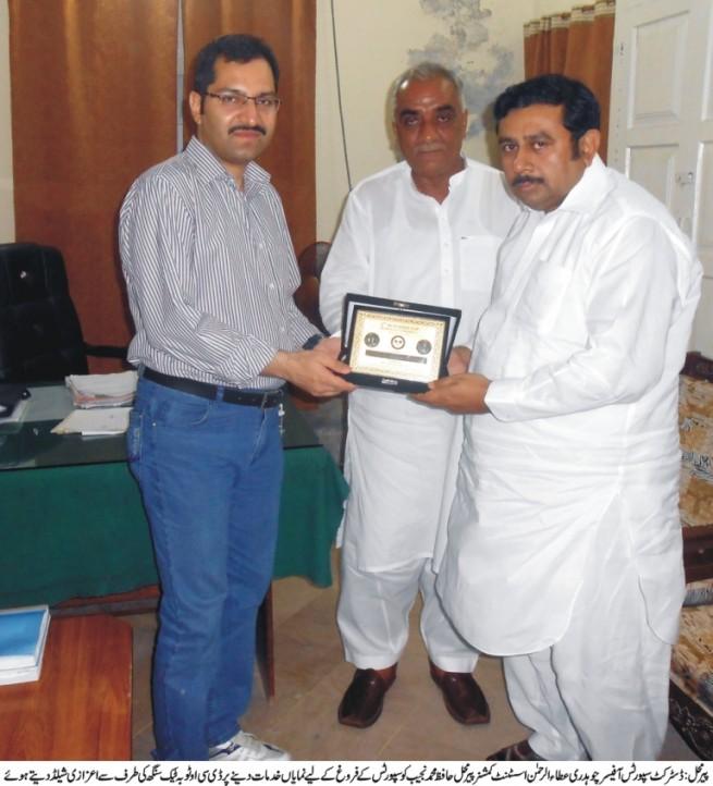 Asst Comisner Award