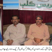 Badin Leaf Press Confrance
