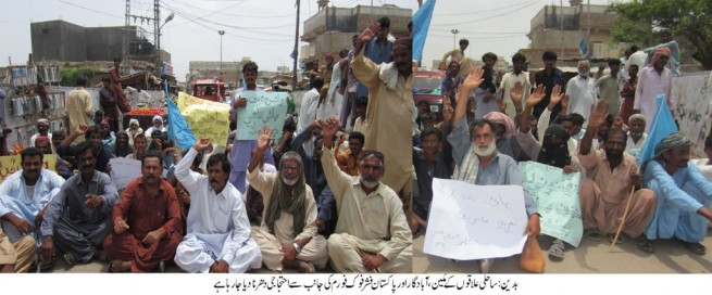 Badin Water Shortages Protests