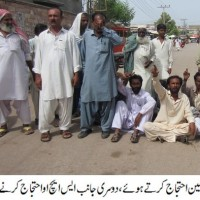 Badin oPlice Against Protest