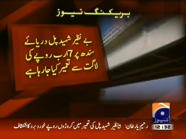 Benazir Shaheed Bridge– Breaking News – Geo