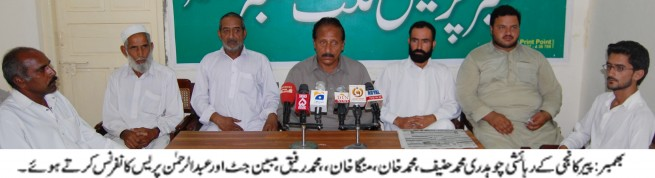 Bhimber Press Conference