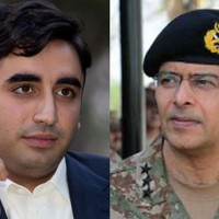 Bilawal Bhutto and Naveed Mukhtar
