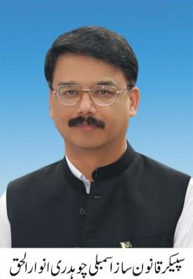 CH Anwarul Haq
