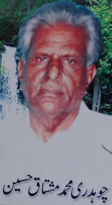 Ch M Mushatq Hussain