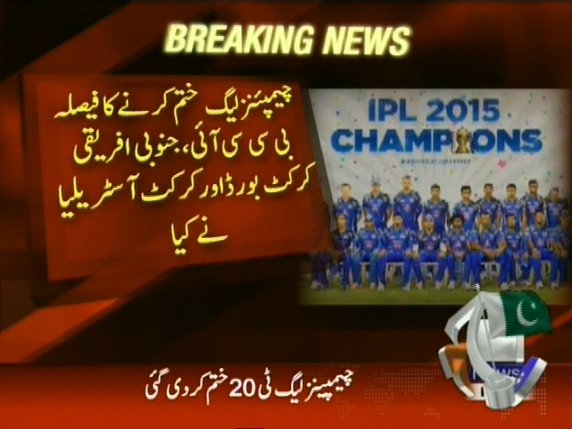Champions League– Breaking News – Geo