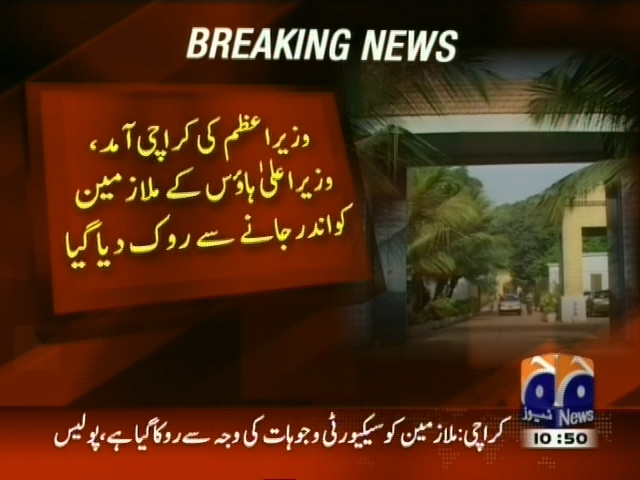 Chief Minister House– Breaking News – Geo