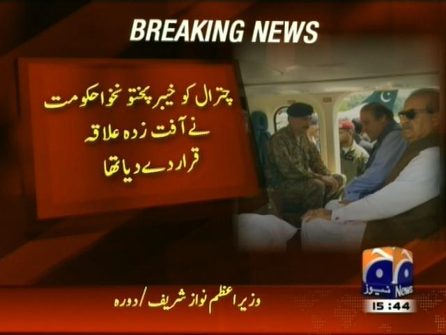 Chitral– Breaking News – Geo