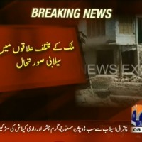Chitral Flood– Breaking News – Geo