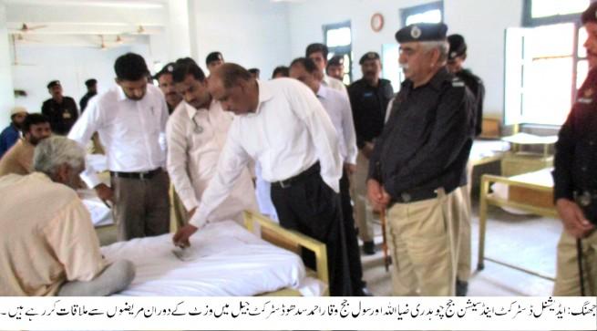Choudhary Zia Visit