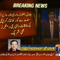 Corps Commander Karachi Meeting– Breaking News – Geo