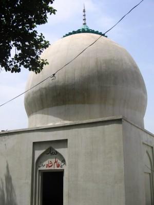 Darbar Pir Aalam Shah
