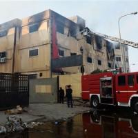 Egypt Factory Fire