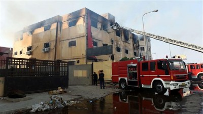 Egypt Factory Fire