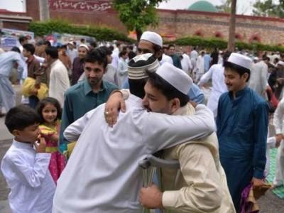 Eid Celebrating