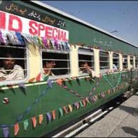 Eid Special Train