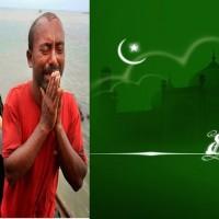 Eid and Burmese Muslims