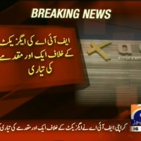 FIA– Breaking News – Geo