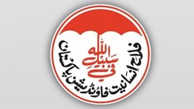 FIF-Logo