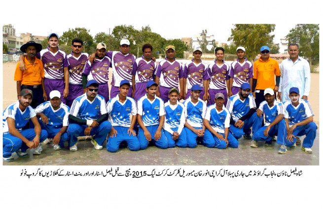 Faisal Star And Orient Star Group Foto