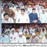 Faisalabad Eid Namaz
