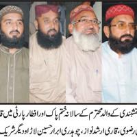 Faisalabad Iftar Party