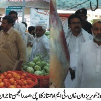 Faiz ul Hassan Visit Ramzan Bazar