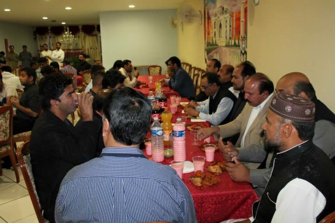 France Iftar Party