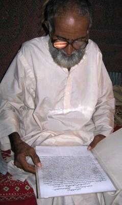 Gaddi Nasheen Allam Safdar Shah Mashadi