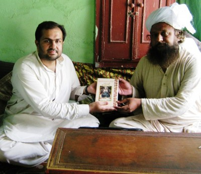 Gaddi Nasheen Meeran Sahib
