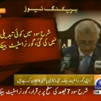 Governor State Bank– Breaking News – Geo