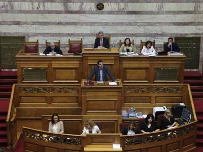 Greece Parliament