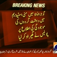 Gujranwala– Breaking News – Geo