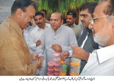 Gujrat Press Club