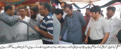 Ijaz Mahawari Visit Ramzan Bazar