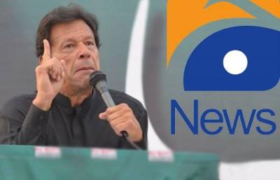 Imran Khan and Geo News