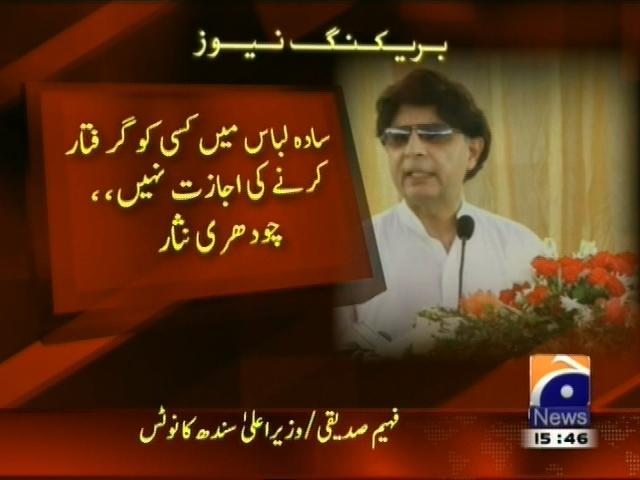 Interior Minister– Breaking News – Geo