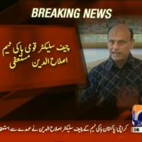 Islahuddin– Breaking News – Geo