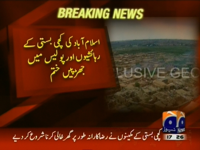 Islamabad Slum– Breaking News – Geo