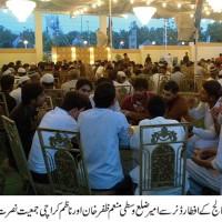Islami Jamiat Talba