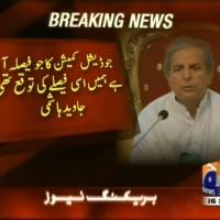 Javed Hashmi– Breaking News – Geo