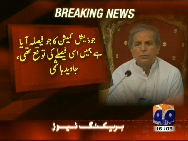Javed Hashmi– Breaking News – Geo