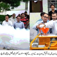 KMC And DMC Korangi Pesticides Sprays
