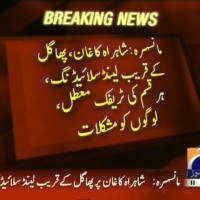 Kaghan Road,Suspended Traffic– Breaking News – Geo