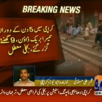 Karachi Breakdown– Breaking News – Geo