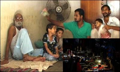Karachi Electricity Breakdown