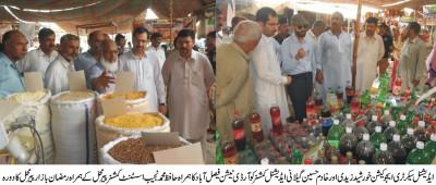Khursheed Zaidi Visit Ramzan Bazar