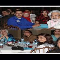 Lahore Iftar Dinner